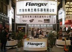 深圳市弗兰格乐器有限公司