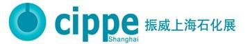 2014 第六届中国(上海)国际石油化工技术装备展览会