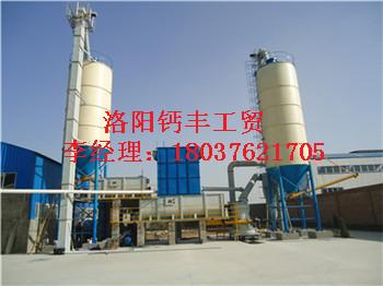 专业氢氧化钙生产线