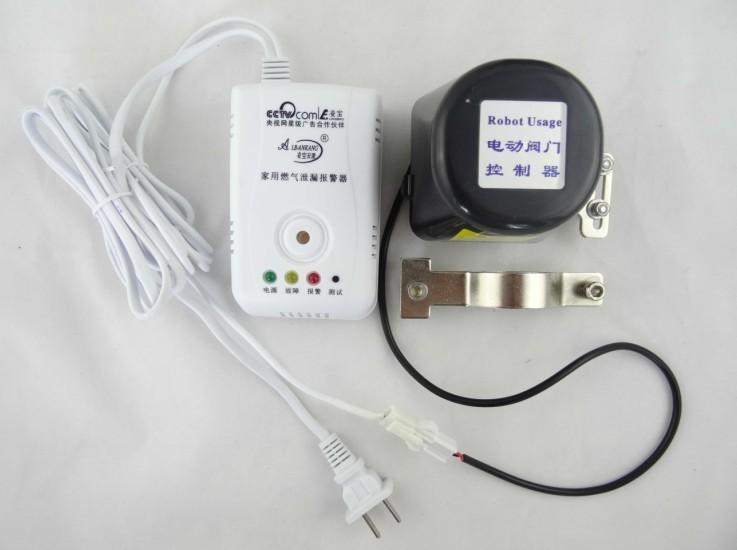家庭天然气报警器,煤气探测器