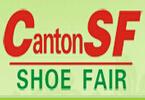 2014第十四届广州国际鞋展&皮革鞋材鞋机展
