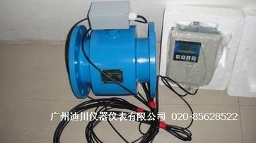 电磁流量计,污水流量计,广州电…