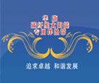 扬州市华康碳纤维制品有限公司