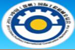 2014第二届中国(徐州)国际工程机械交易会