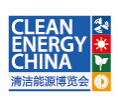 2014年中国国际清洁能源与电力博览会