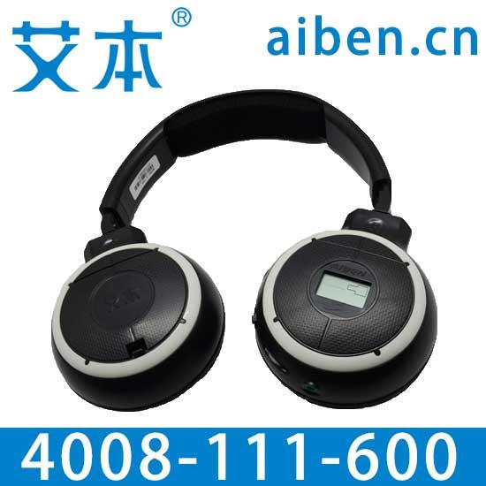 吉林英语听力耳机批发厂家推荐艾…