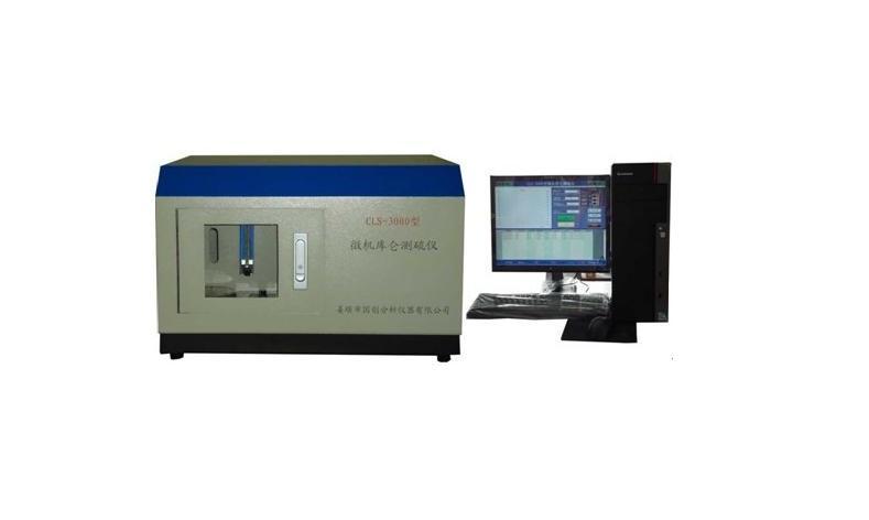 微机库仑测硫仪