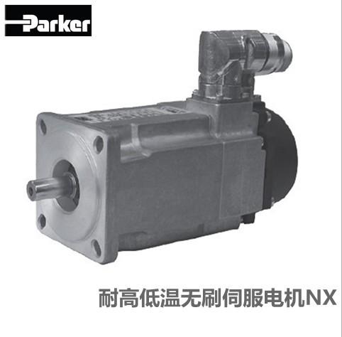Parker耐高低温电机NX210系列