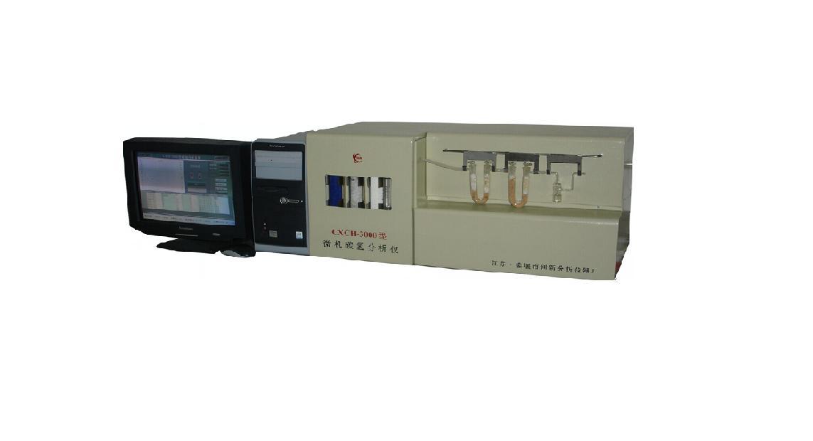 微机碳氢分析仪器
