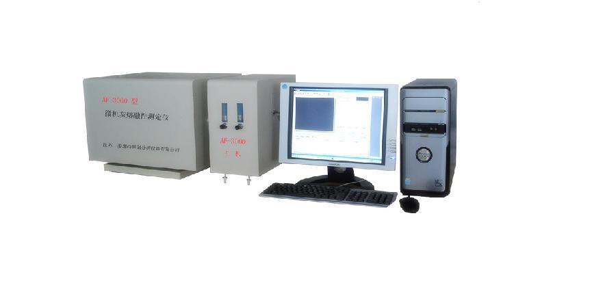 AF-3000型灰融熔性测定仪GB/T 212、GB 474