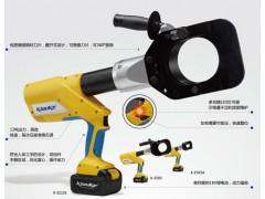 K-ES105充电式液压切刀