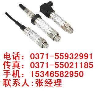 MPM4730,麦克传感器,智能压力…