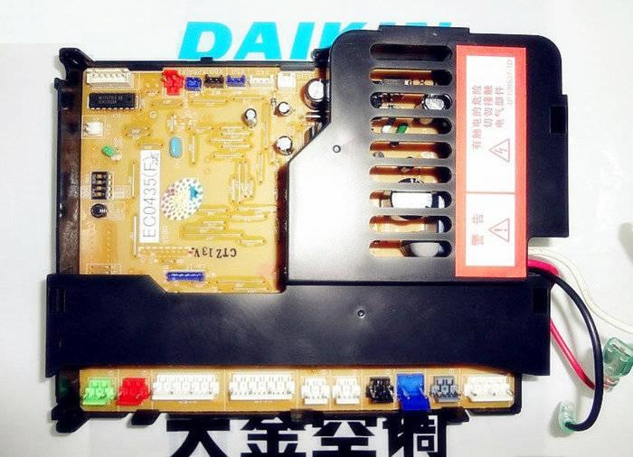 大金空调通讯模块