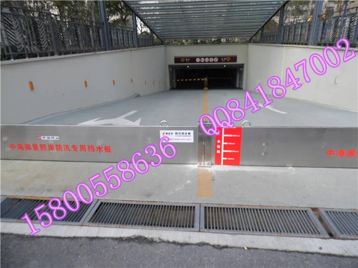 防汛挡水门 挡水效果极佳的防汛挡水板 防汛设施