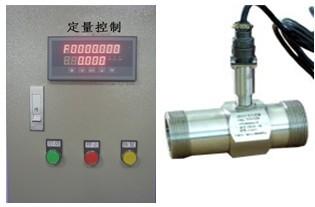 配料定量加水仪表,化工行业配料定量控制加水,化妆品定量加水系统工程