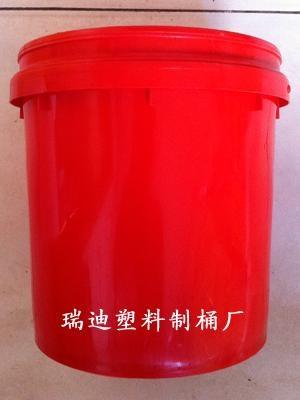 10公斤红色塑料包装桶