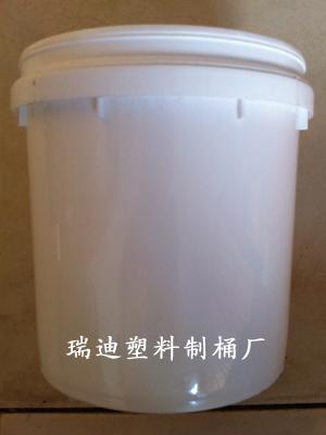 涂料塑料包装桶