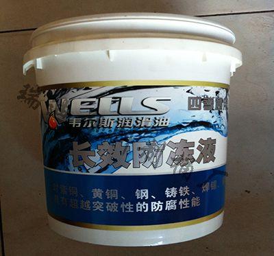 保温防冻液桶