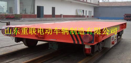轨道供电平车