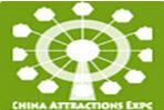2015第25届中国国际游乐设施设备博览会