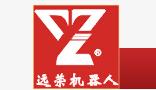 深圳市远荣机器人自动化设备有限公司
