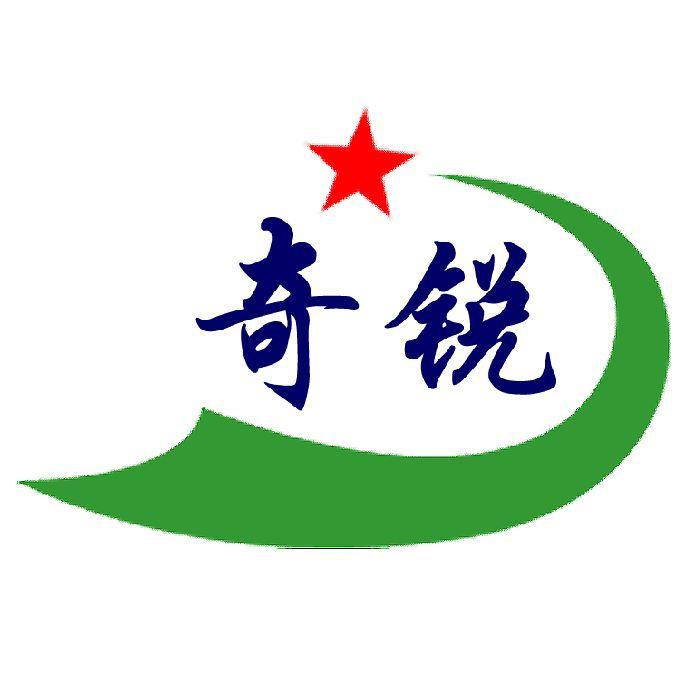 天津市外星化工涂料有限公司