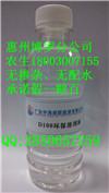 供应D100溶剂油厂家/溶剂批发/溶剂用途
