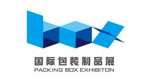 2015年第十一届广州国际包装制品展招展