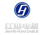 安徽江淮电缆集团有限公司