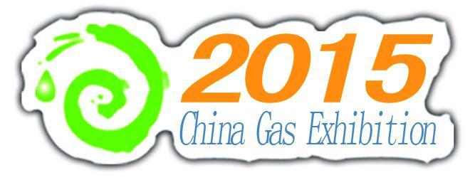 第十七届山东国际燃气应用与技术装备暨加气(油)站建设展览会