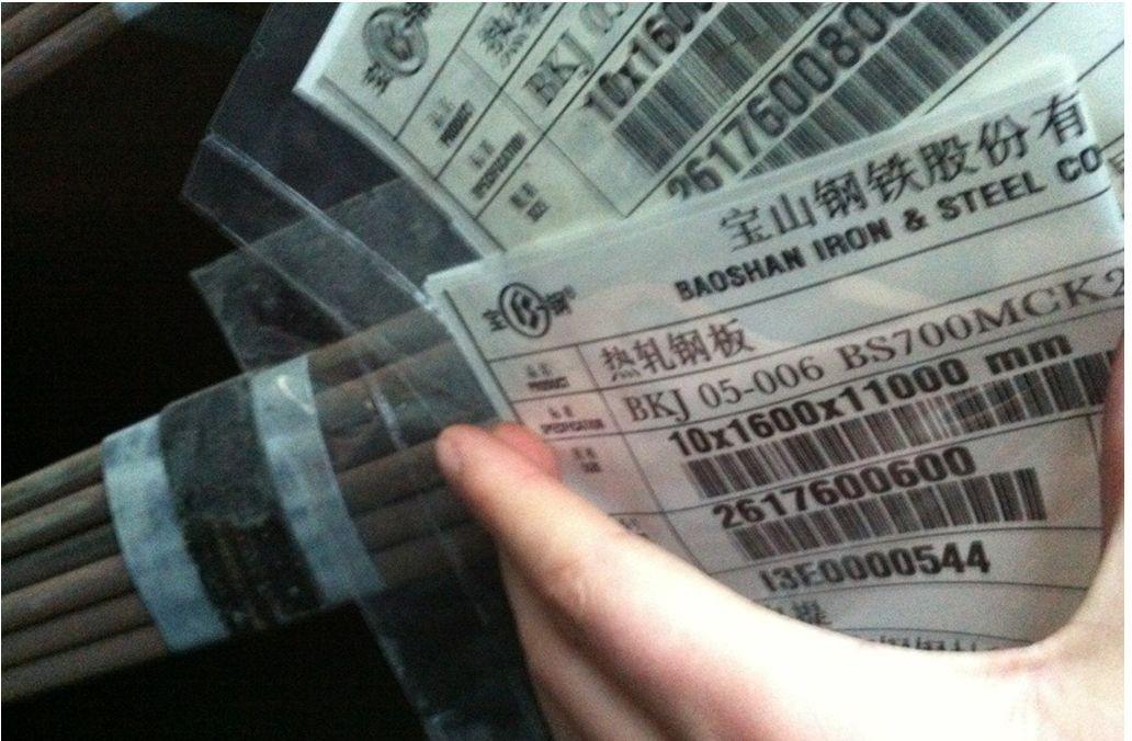 上海宝山BS700MCK2/BS960现货求购