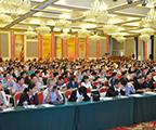 第一届中国企业未来之路高峰论坛圆满召开——部分参会嘉宾集选