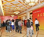 中国企业未来之路高峰论坛相关资讯
