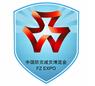 2015年北京国际防灾减灾应急产业博览会邀请函