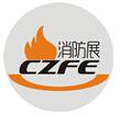 2015中国(郑州)国际消防设备技术展览会