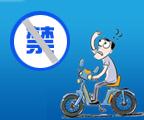 """广州拟出摩托车、电动车""""五禁""""政策引各方关注"""