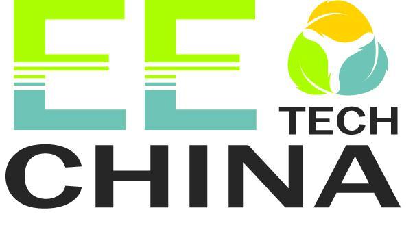 2015中国国际 固废处理及利用技术展览会