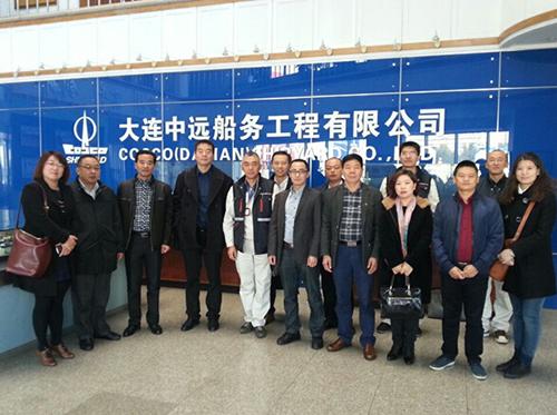 第四届海事团船厂巡访考察对接会-华北站