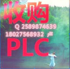 回收PLC