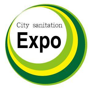 第四届中国(沈阳)城市环卫、清洁设备及固体废弃物处理博览会