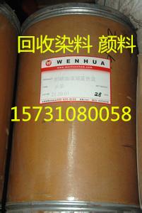 上海回收钛白粉