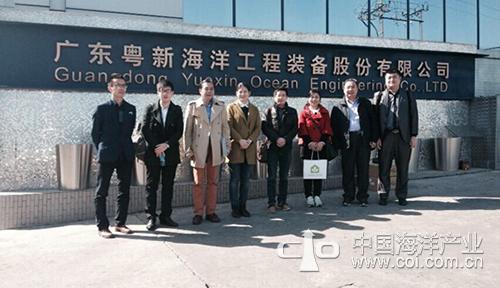中国海洋产业网华南船厂考察会议报道