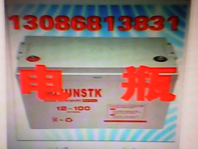 吉林省长春市废旧UPS蓄电池 干电池 消防电瓶 叉车电瓶回收总部