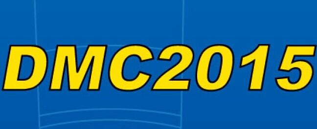 2015中国国际制造技术、装备与模具展览会(DMC2015)