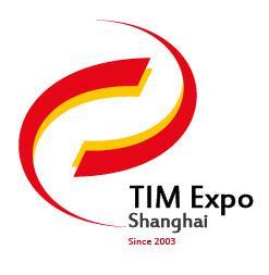2015第13届中国(上海)国际保温材料与节能技术展览会