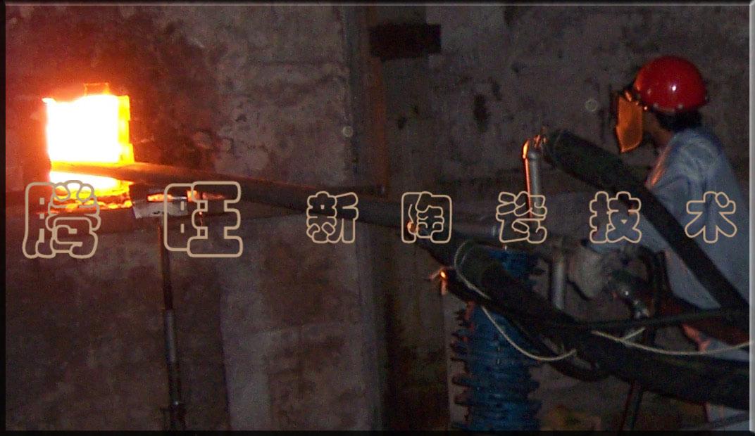 高温窑炉陶瓷焊补