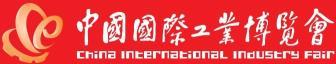 2015上海工博会数控机床与金属加工展览会