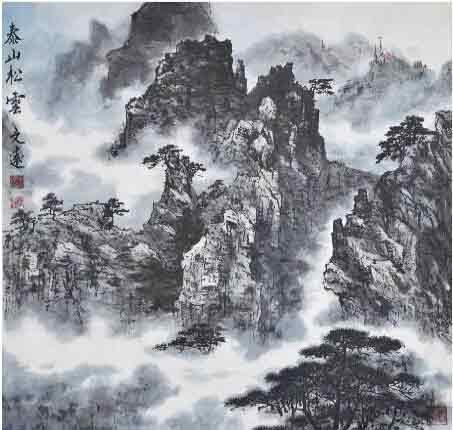 渺渺峰峦鸟惊飞 我的艺术网闫鹏国画山水