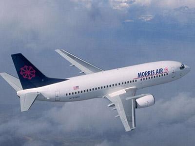 全球十大最安全航空公司