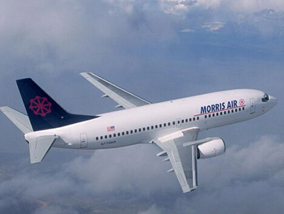 全球十大最危险航空公司